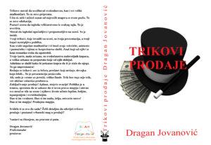 O kojoj se priča, Trikovi prodaje – Knjiga o kojoj se priča, Trikovi prodaje