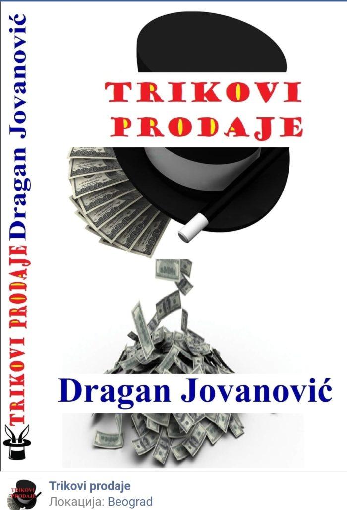 Novo izdanje, Trikovi prodaje – Novo izdanje, Trikovi prodaje