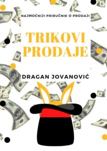 , My account, Trikovi prodaje